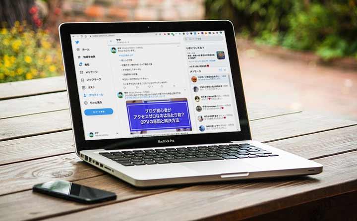 WordPressブログのサイドバーなどにタイムラインを埋め込む方法