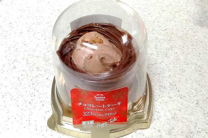 ファミマ(ファミリーマート)のチョコレートケーキ