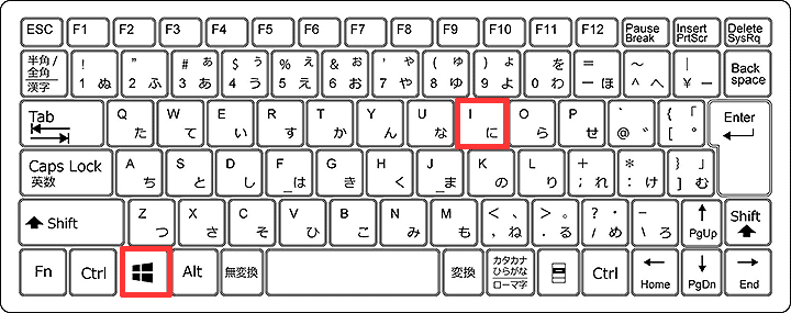 「Windowsキー + I」