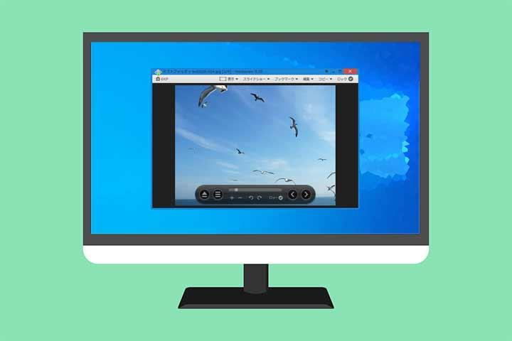 Windows10-画像・フォトビューアーで動作が軽いおすすめアプリ
