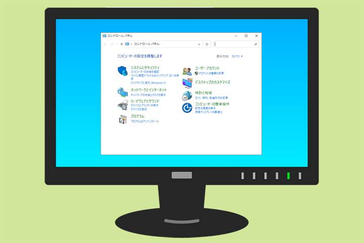 Windows10でコントロールパネルを高速に表示する開き方・出し方