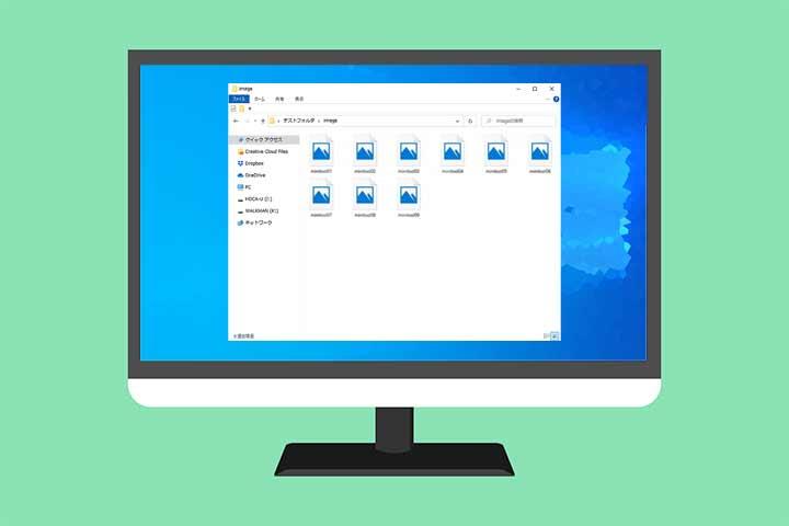 Windows10で画像のサムネイル(縮小表示)が表示されない時の対処法